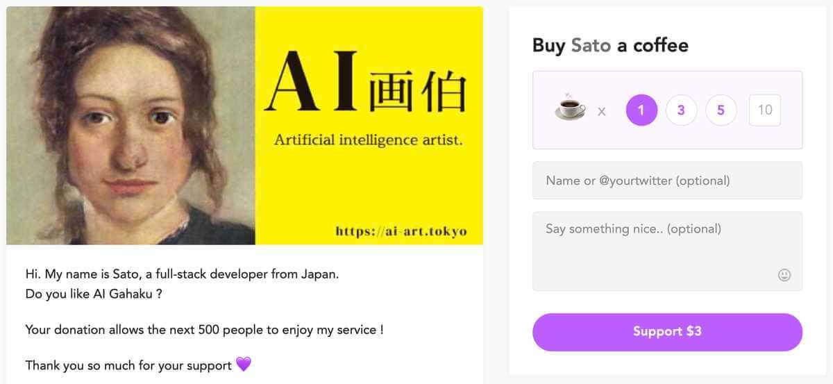 Tjäna extra pengar hemifrån med Buy Me a Coffee